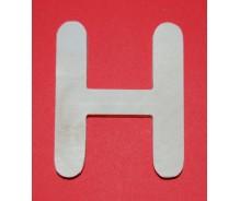 Vidējais burts H