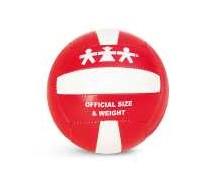 Volejbola bumba 5 izm.Izm.67 cm